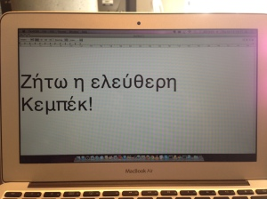 And he was writing in Greek.